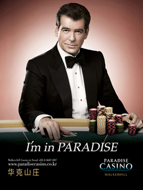 2011 I`m in Paradise